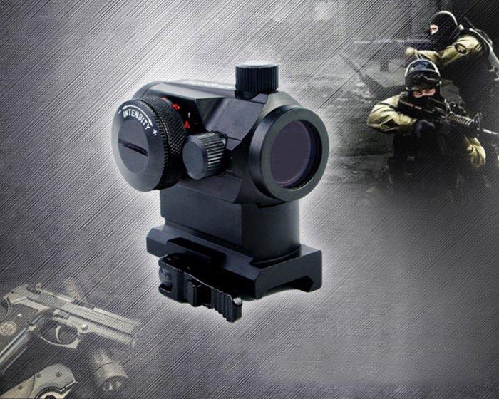viseur point rouge pour fusil